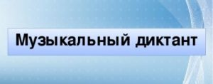 individualnye-zanyatiya-po-vokalu-i-solfedzhio-dlya-vzroslyh-i-detey